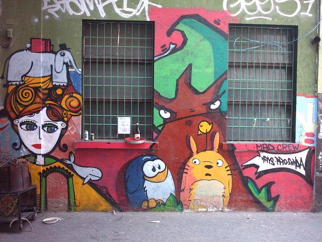 Personnages Par Pao , Sonda, Nais - Milan (Italie)