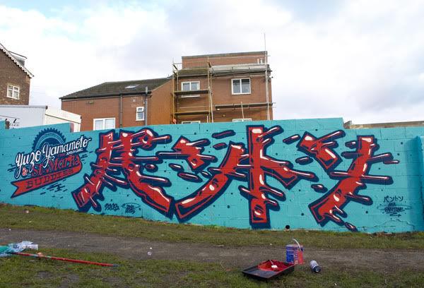 Piece Par Pant - Leeds (Royaume Uni)