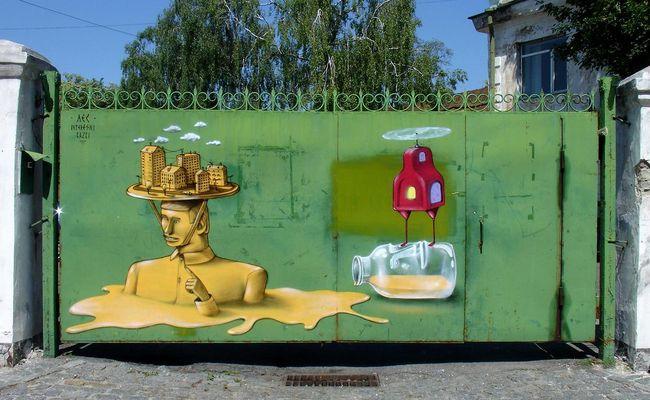 Aec et waone ukraine street art